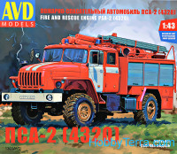 Fire and rescue vehicle PSA-2 (4320)