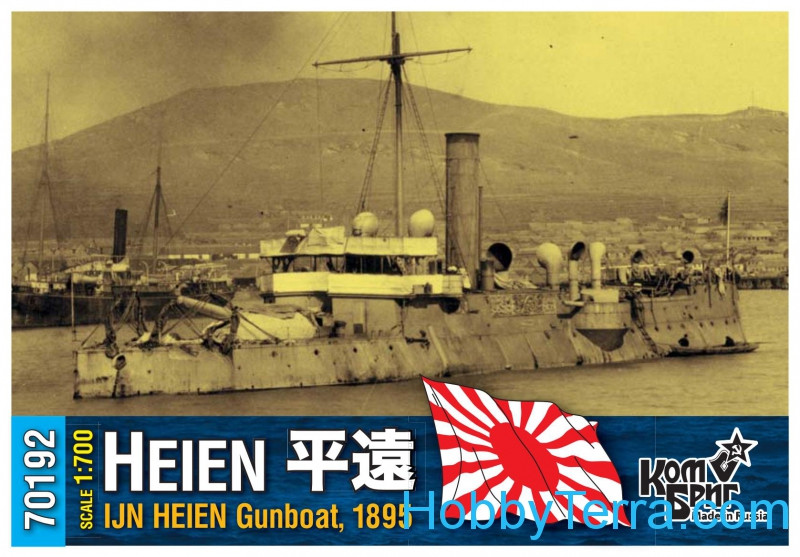 Combrig  70192 IJN Heien gunboat, 1895
