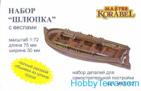 Boat with oars, wooden kit
