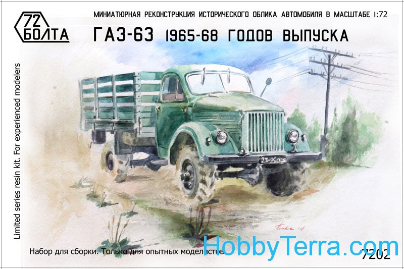 Soviet truck GAZ-63, 1965-68 (resin kit)