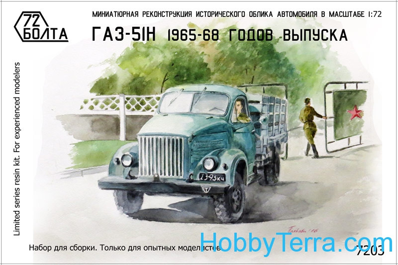 Soviet truck GAZ-51H, 1965-68 (resin kit)