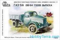Soviet truck GAZ-51A, 1961-64 (resin kit)
