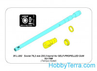 Aber  35-L202 Soviet 76,2mm ZiS-3 barrel for SU-76M, for Tamiya kit