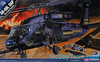 "Helicopter AH-60L ""DAP Black Hawk"""