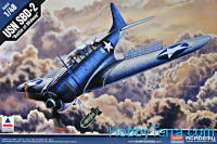"USN SBD-2 ""Battle of Midway"" bomber"