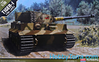 Tiger I, late version