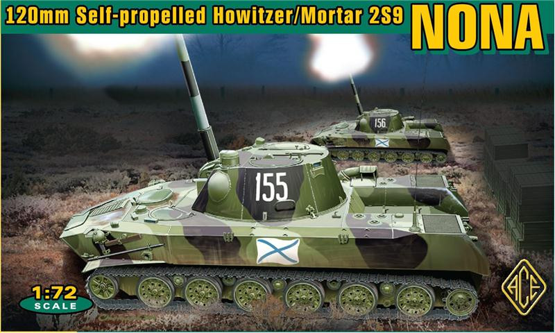 2S9 Nona mortar/howitzer, rubber tracks