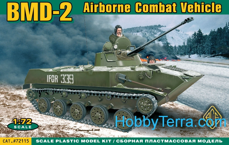 BMD-2 Soviet airborne combat vehicle, rubber tracks