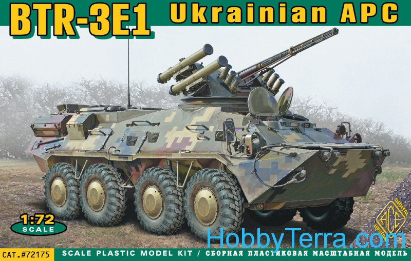 BTR-3E1 Ukrainian armored personnel carrier