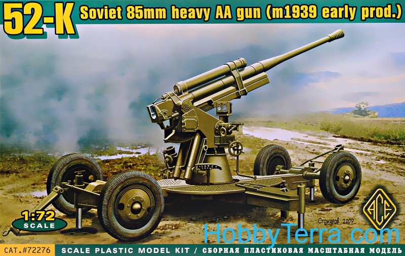 Ace  72276 52-K Soviet 85mm Heavy AA Gun (early version)