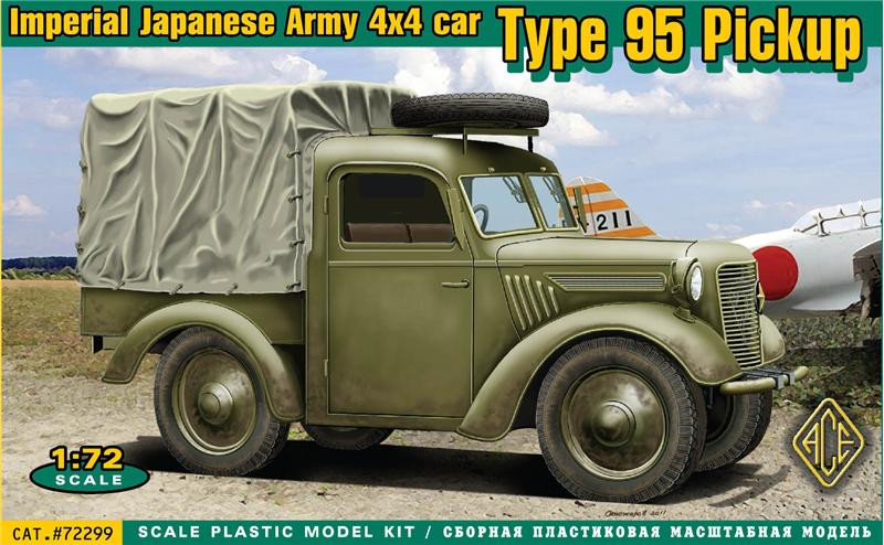 Kurogane type 95 Japanese army pickup