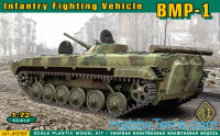 BMP-1 Soviet infantry fighting vehicle with rubber tracks