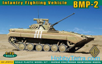 BMP-2 Soviet infantry fighting vehicle with rubber tracks
