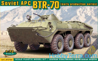 BTR-70 Soviet armored personnel carrier, early prod.