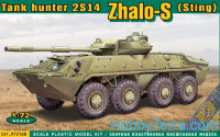 2S14 'Zhalo-S' (Sting) tank hunter