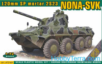NONA-SVK 120mm SP mortar 2S23