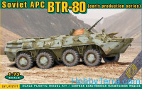 BTR-80 Soviet armored personnel carrier, early prod.