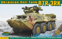 BTR-3RK Ukrainian anti-tank vehicle