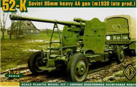 52-K Soviet 85mm heavy AA gun (m1939 late prod.)