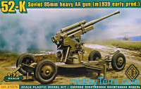 52-K Soviet 85mm Heavy AA Gun (early version)