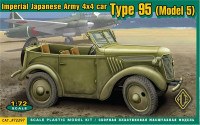 Kurogane type 95 (model 5) Japanese army car, late prod