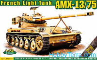French light tank AMX-13/75