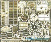 Photo-etched set for ICM I-16 kit. cat#7204