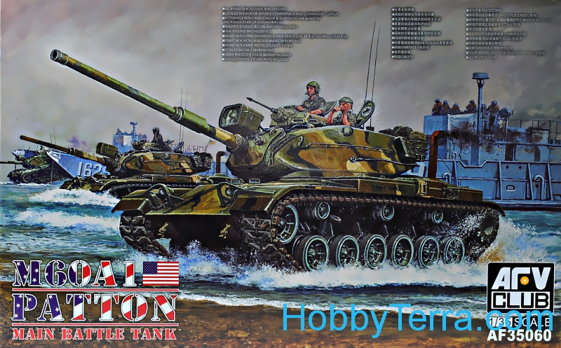 Main battle tank M60A1 Patton