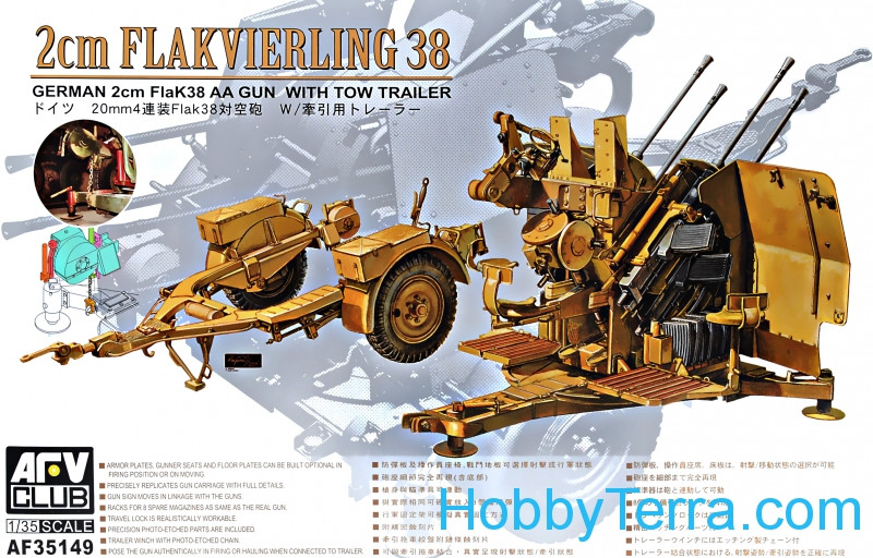 German 2cm Flakvierling 38 with tow trailer
