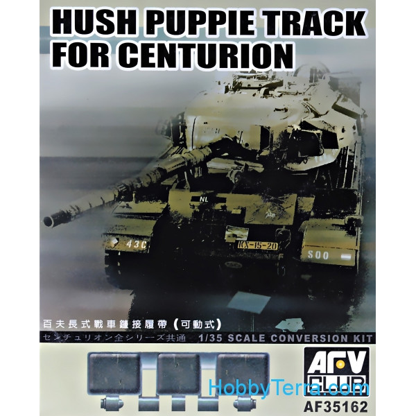 AFV-Club  35162 Hush puppie track for Centurion