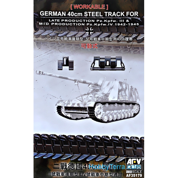 German 40cm steel track for Panzer III/IV