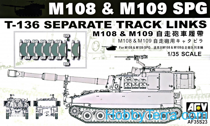 T-136 Separate tracks links M108 and M109 SPG