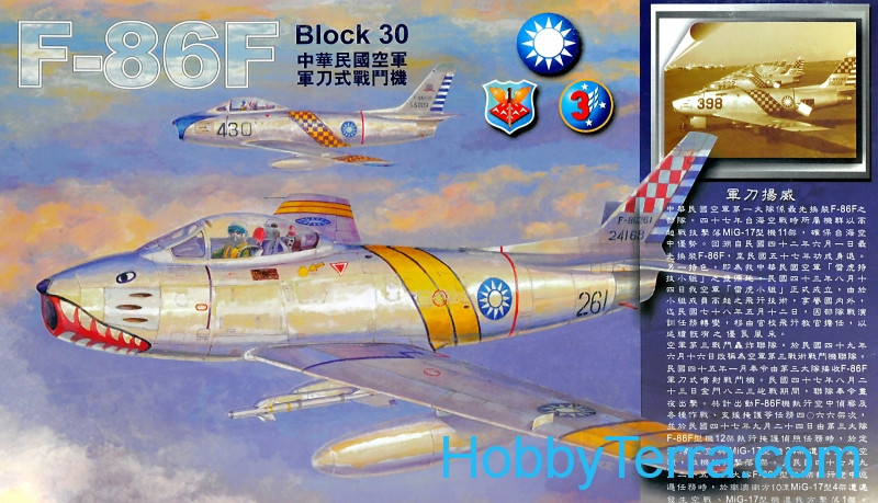 AFV-Club  48002 F-86F Block 30 in R.O.C. Air Force