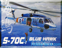 S70C Blue Hawk helicopter
