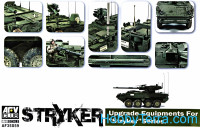 "Upgrade equipments for ""Stryker"" series"