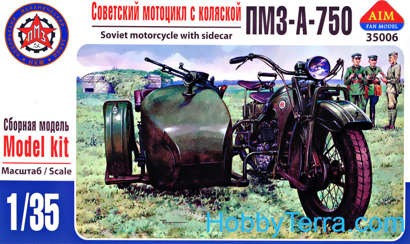 Soviet motorcycle with sidecar PMZ-A-750