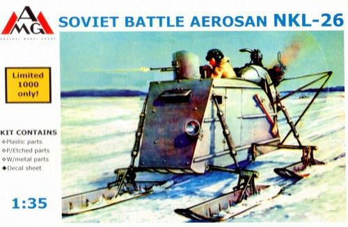 NKL-26 Aerosan (aerosledge, snowmobile)