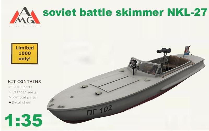 NKL-27 armed speed boat WWII