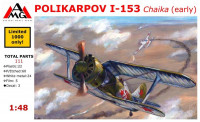 Polikarpov I-153 Chaika (early)