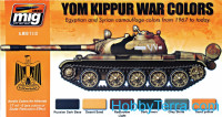 Smart Set. Yom Kippur war colors