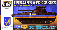 Smart Set. Ukraine ATO colors