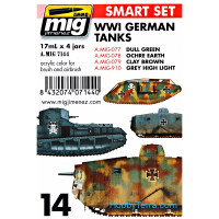 Smart Set. WWI German tanks