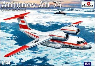Amodel  1421 Antonov An-74 Polar. Re-release. Limited edition.
