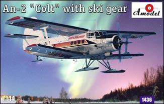 "Antonov An-2 ""Colt"" with ski gear"