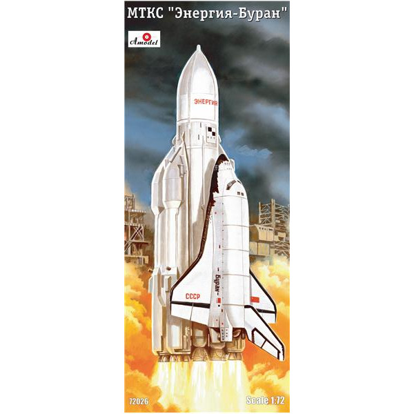 Amodel  72026 Space rocket Energia with Buran shuttle ⮕⮕⮕ FREE SHIPPING