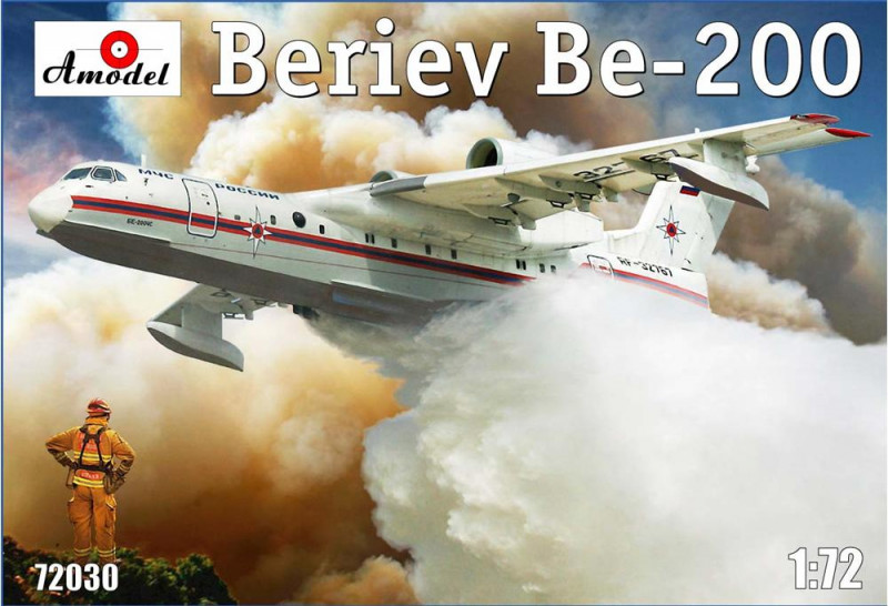 Beriev Be-200 multipurpose amphibious aircraft