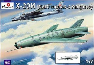 X-20M (AS-3 Kangaroo) Soviet guided missile