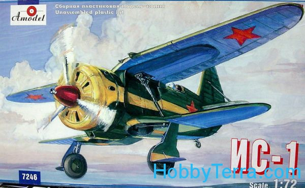 IS-1 Soviet experimental fighter