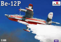Beriev Be-12P Soviet firefighter