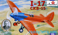 Polikarpov I-17 (CKB-15) Soviet single-seat fighter prototype (reissue)